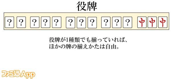 20201029_麻雀 (9)