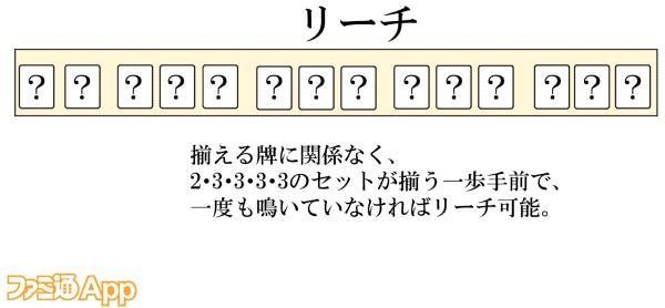 20201029_麻雀 (10)