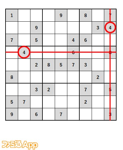 20201021_数独 (6)