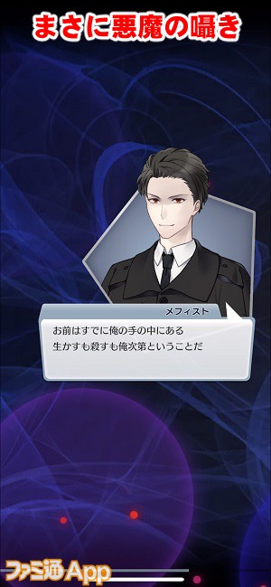tamashiikai04書き込み