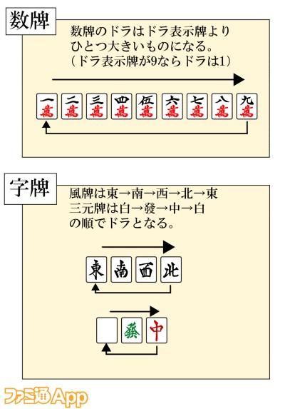 20201029_麻雀 (16)