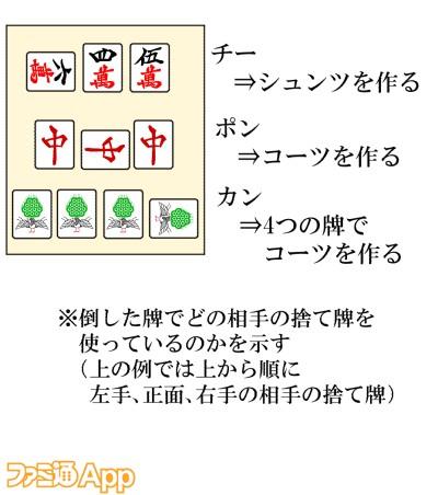 20201029_麻雀 (7)