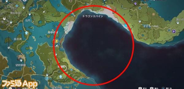 20201030_原神 (8)