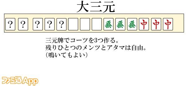 20201029_麻雀 (19)