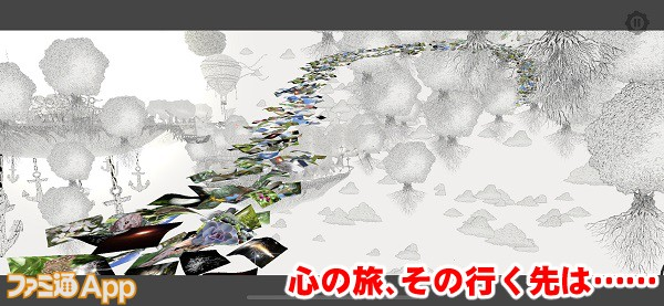 thecollageatlas13書き込み