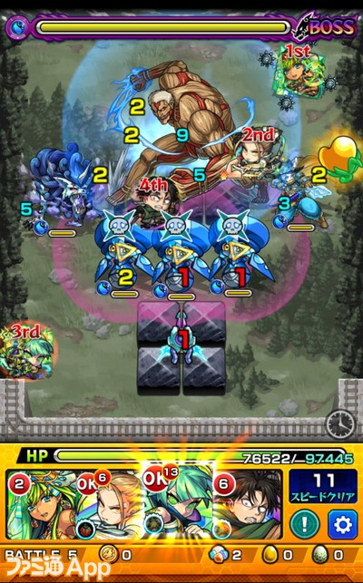 ライナー戦07