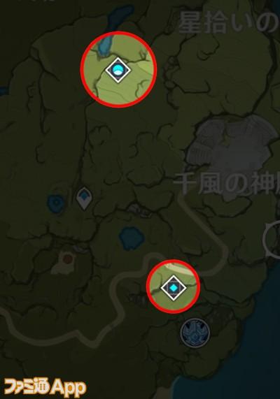 20201022_原神攻略 (8)