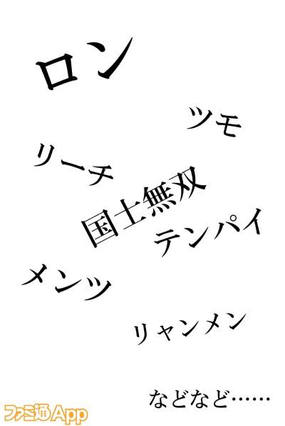 20201029_麻雀 (3)