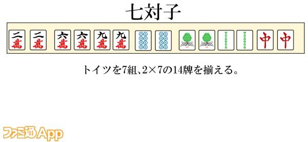 20201029_麻雀 (15)