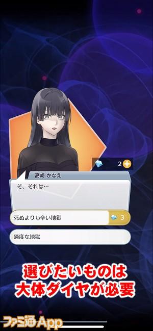 tamashiikai12書き込み