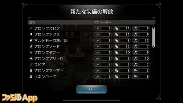 IMG_2143
