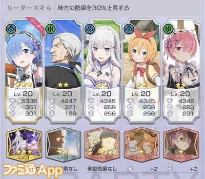 IMG_5940_result