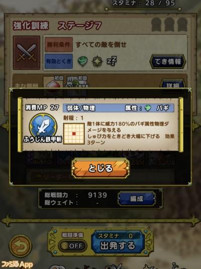 IMG_5DA8E244C84B-1