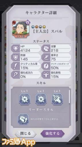 IMG_9020_result