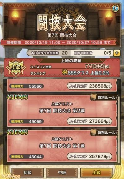 IMG_B113B41BBC38-1 2