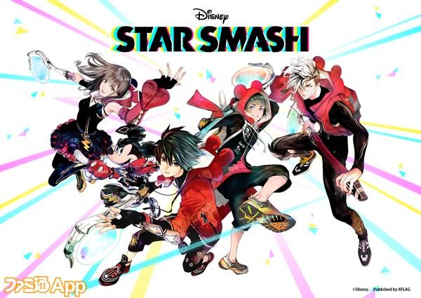 STAR-SMASH_KV