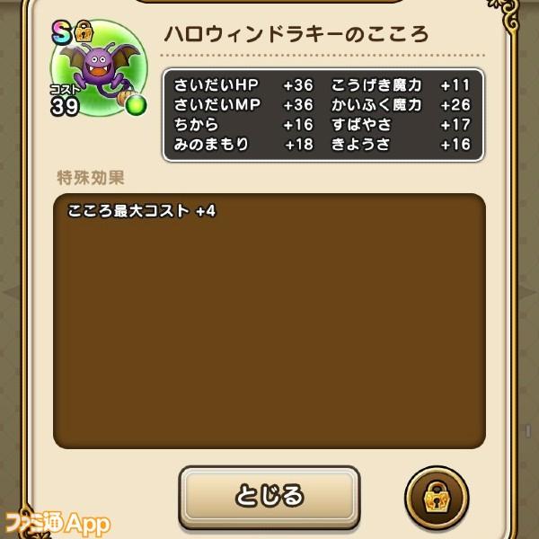 S__106332209
