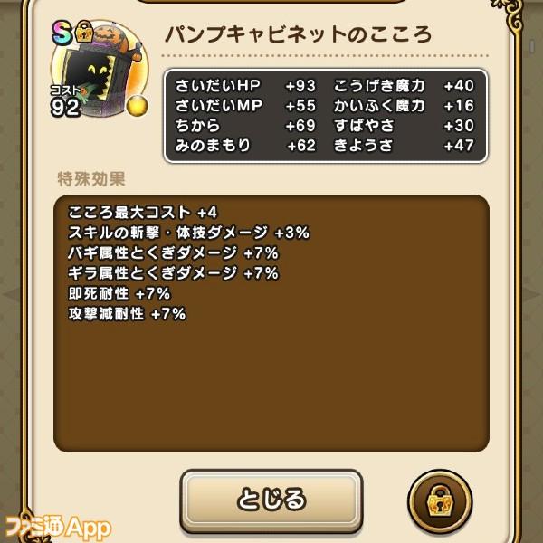 S__106332210