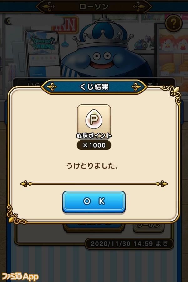 S__106397736