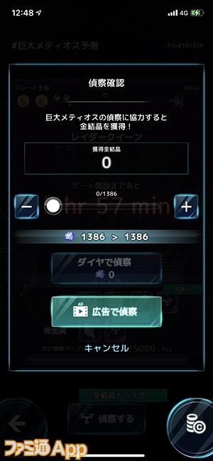 S__22945808