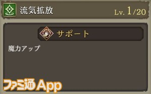 S__23101459