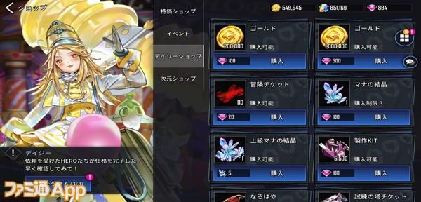 Screenshot_2020-10-22-09-00-33-56_111dcf640e9bc79d8f18df6366466ad1