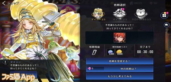 Screenshot_2020-10-22-11-49-40-49_111dcf640e9bc79d8f18df6366466ad1