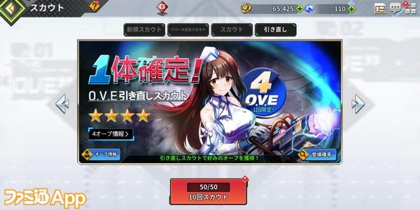 Screenshot_20201004-092535