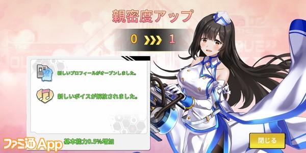 Screenshot_20201004-133102