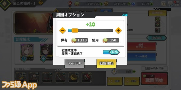 Screenshot_20201004-222659