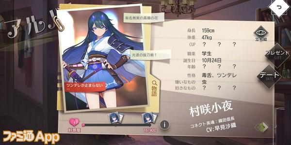 Screenshot_20201023-093336