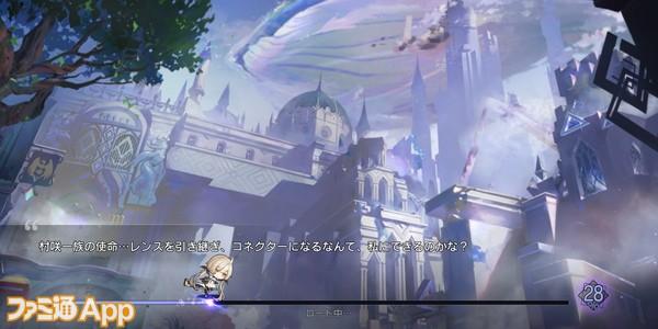 Screenshot_20201023-100306