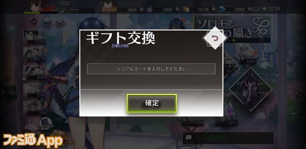 Screenshot_20201026-120423