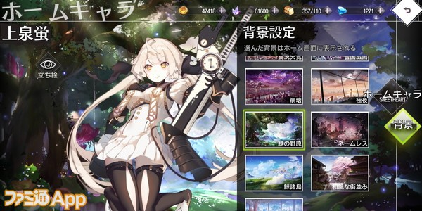 Screenshot_20201028-153245