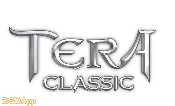 TERA_BI_A
