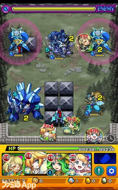 ライナー戦02
