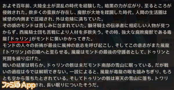 20201030_原神 (11)