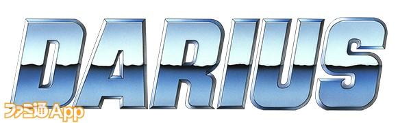 ダライアス_logo
