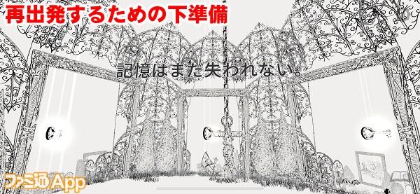 thecollageatlas11書き込み
