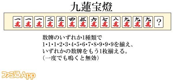20201029_麻雀 (20)