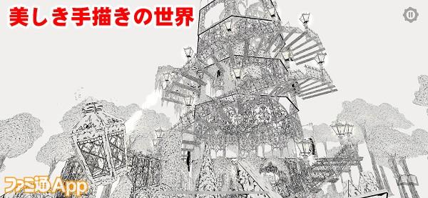thecollageatlas02書き込み