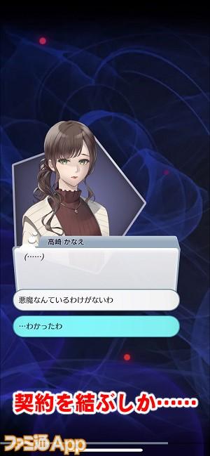 tamashiikai05書き込み