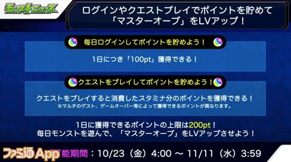 スクリーンショット 2020-10-22 16.09.39