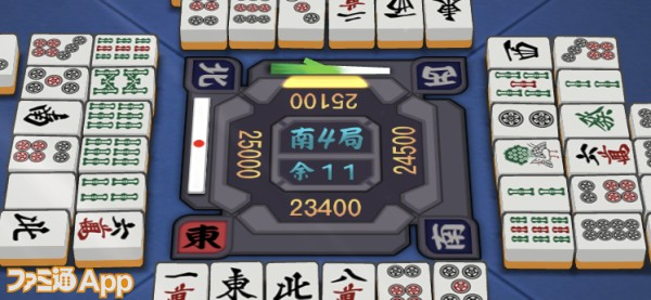 20201029_麻雀 (8)