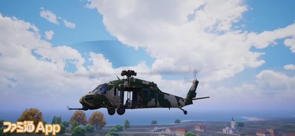 PUBG_武装ヘリコプター