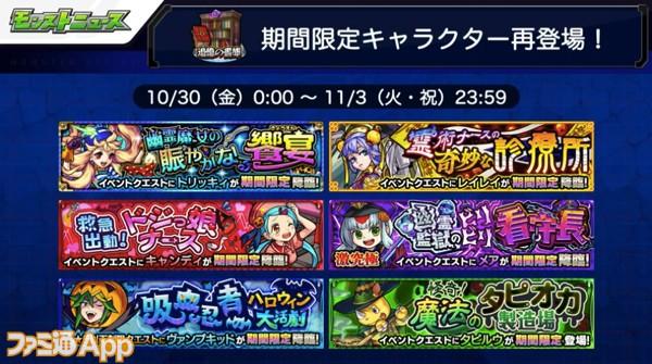 スクリーンショット 2020-10-22 16.14.33