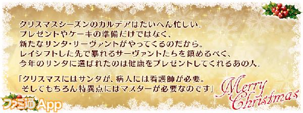 fgo1021_02