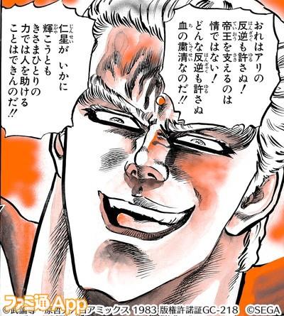 hokuto007_214