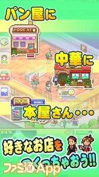 i55_yumeokoshi02_ja