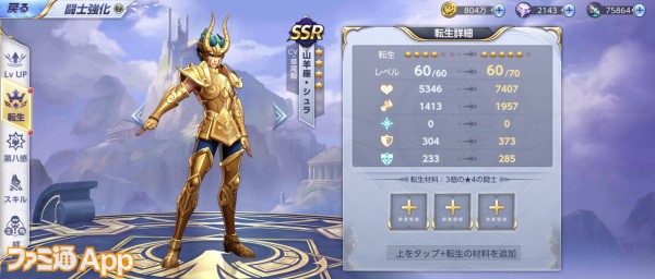 kiji_003